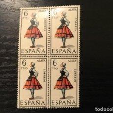 Sellos: EDIFIL 1767 - TRAJES REGIONALES ÁLAVA BLOQUE DE 4. Lote 118111523