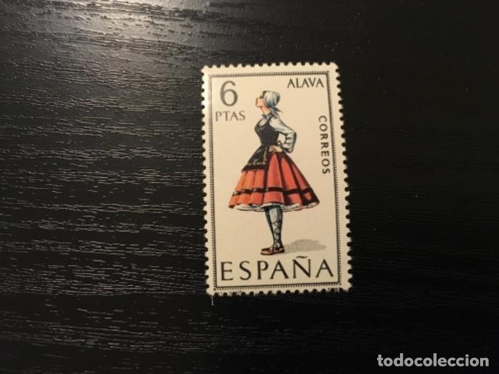 EDIFIL 1767 - TRAJES REGIONALES ÁLAVA (Sellos - España - II Centenario De 1.950 a 1.975 - Nuevos)