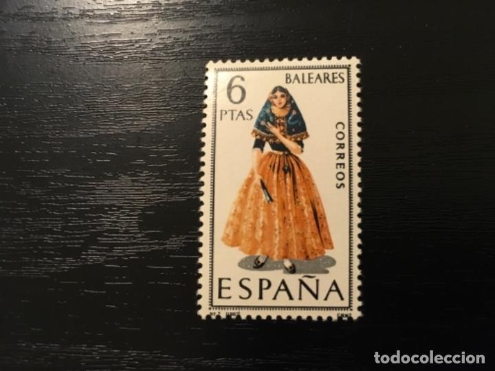 EDIFIL 1773 - TRAJES REGIONALES BALEARES (Sellos - España - II Centenario De 1.950 a 1.975 - Nuevos)