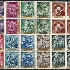 Sellos: 1966 EDIFIL 1710/19** NUEVOS SIN CHARNELA. BLOQUE CUATRO. SERT. Lote 118136019