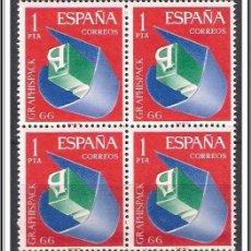 Sellos: 1966 EDIFIL 1709** NUEVOS SIN CHARNELA. BLOQUE CUATRO. ARTES GRAFICAS. Lote 118136819