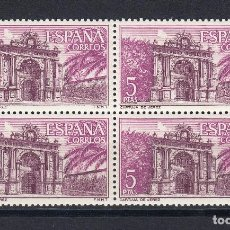 Sellos: 1966 EDIFIL 1763** NUEVOS SIN CHARNELA. BLOQUE CUATRO. CARTUJA JEREZ. Lote 118142955