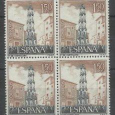 Sellos: 1967 EDIFIL 1804** NUEVOS SIN CHARNELA. BLOQUE DE CUATRO. SERIE TURISTICA. Lote 118150331