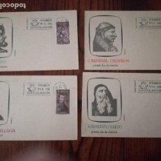 Sellos: 1963.SPD.PERSONAJES ESPAÑOLES.. Lote 118186791