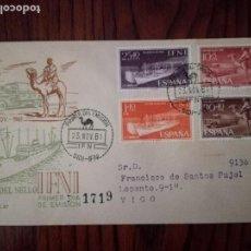 Sellos: 1961.SPD.IFNI.. Lote 118190495