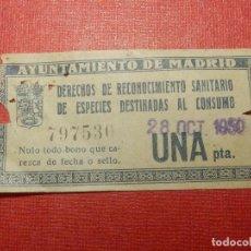 Sellos: DERECHOS DE RECONOCIMIENTO SANITARIO - AYUNTAMIENTO DE MADRID - UNA PESETA - 1950. Lote 118222959