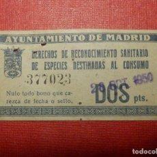 Sellos: DERECHOS DE RECONOCIMIENTO SANITARIO - AYUNTAMIENTO DE MADRID - DOS PESETAS - 1950 . Lote 118223027