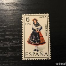 Sellos: EDIFIL 1771 - TRAJES REGIONALES ÁVILA. Lote 118307607
