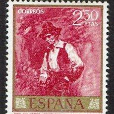 Sellos: MARIANO FORTUNY MARSAL. AÑO 1968. EDIFIL 1860. ÓXIDO. (4). Lote 118421959