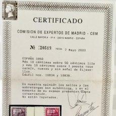 Sellos: EDIFIL Nº1083A 1083B ** CERTIFICADO CEM OFERTA ÚNICA Y ESPECIAL VC. +600 €. Lote 118542235