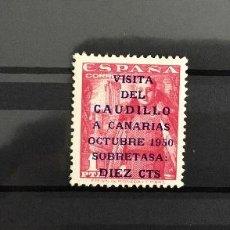Sellos: SELLOS DE ESPAÑA*** CENTENARIO DEL SELLO ESPAÑOL DE 1951 ED. 1088/9 Y 1090. Lote 118544219