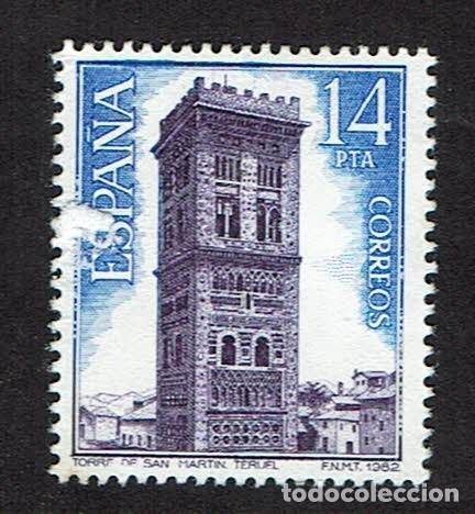 PAISAJES Y MONUMENTOS. AÑO 1982. EDIFIL 2679. ÓXIDO. (20) (Sellos - España - II Centenario De 1.950 a 1.975 - Nuevos)