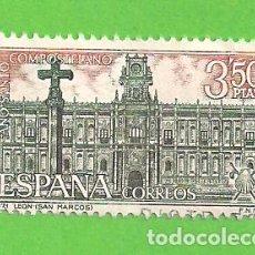 Timbres: EDIFIL 2068. AÑO SANTO COMPOSTELANO - HOSTAL DE SAN MARCOS, LEÓN. (1971).. Lote 118579907