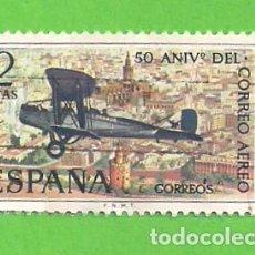 Sellos: EDIFIL 2059. L ANIVERSARIO DEL CORREO AÉREO. - DE HAVILLAND DH-9. (1971).. Lote 118580535