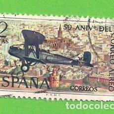 Sellos: EDIFIL 2059. L ANIVERSARIO DEL CORREO AÉREO. - DE HAVILLAND DH-9. (1971).. Lote 118580671