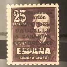 Sellos: 1950- ESPAÑA EDIFIL 1083** VISITA CAUDILLO A CANARIAS, SIN NÚMERO DOS CERTIFICADOS CEM Y EXFIMA. Lote 178002533