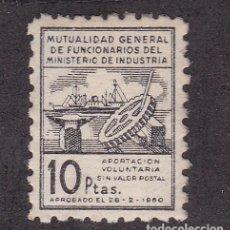 Sellos: CL8-15-PARAFISCALES MUTUALIDAD FUNCIONARIOS MINISTERIO INDUSTRIA 10 PTAS. Lote 118598547