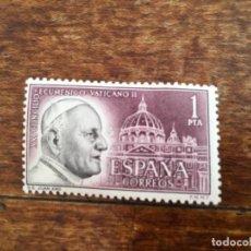 Sellos: EDIFIL 1480 - XXI CONCILIO ECUMÉNICO VATICANO II. Lote 118637503