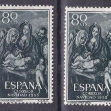 Sellos: CL8-20-NAVIDAD 1955 EDIFIL 1184 X 2 NUEVOS ** SIN FIJASELLOS. Lote 118677915