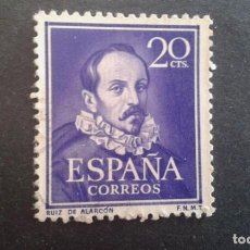 Sellos: ESPAÑA,1950,LITERATOS,EDIFIL 1074,USADO,(LOTE AR). Lote 118725927