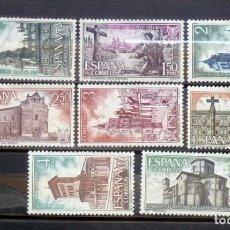 Sellos: SELLOS ESPAÑA 1971 - FOTO Nº2063- -MARCA DE FIJASELLOS- NUEVOS, COMPLETA. Lote 119217335