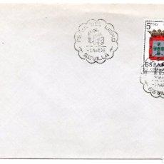 Sellos: SOBRE ESPAÑA FERIA DEL LIBRO SEVILLA 1975. Lote 119245642