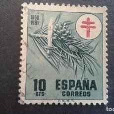 Francobolli: ESPAÑA,1950,PRO TUBERCULOSOS,EDIFIL 1085,USADO,(LOTE AR). Lote 119350695