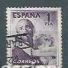 Sellos: ESPAÑA,SAN JUAN DE DIOS,1950,USADO,EDIFIL 1070. Lote 140366796