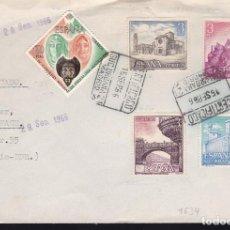 Sellos: F24-8- CARTA CERTIFICADO MADRID- ALEMANIA 1966. BONITO FRANQUEO. Lote 119974895