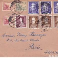 Sellos: F24-31-CARTA BARCELONA-PARÍS 1953. BONITO FRANQUEO . Lote 119987771