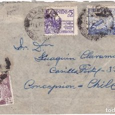 Sellos: F24-60-CARTA CARME-BARCELONA A CHILE 1940. AMBULANTE 5 IGUALADA-BARCELONA DORSO. Lote 119995435