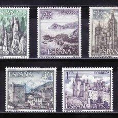 Sellos: ESPAÑA 1963 - TURISMO - PAISAJES Y MONUMENTOS - EDIFIL Nº 1541-1550**. Lote 211862158