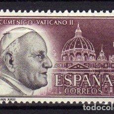 Sellos: ESPAÑA 1962 - CONCILIO VATICANO II - PAPA JUAN XXIII - EDIFIL Nº 1480**. Lote 120100463