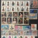 Sellos: AÑO 1970 COMPLETO MNH** EDIFIL 1949 A 2007 NUEVOS SIN FIJASELLOS VC: 18,75 €. Lote 161298164
