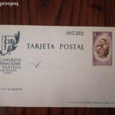 Sellos: 1960.TARJETA POSTAL.1ª CONGRESO INTERNACIONAL FILATELIA BARCELONA.3 PTS.NUEVA.. Lote 120405175