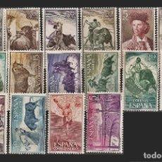 Sellos: ESPAÑA 1960 - TOROS - EDIFIL Nº 1254-1269**. Lote 120522479