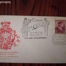 Sellos: 1947.1ª EXPOSICION FILATELICA MANRESA.DIA DE APERTURA.. Lote 120560283