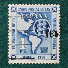 Sellos: AÑO 1951. VI CONGRESO DE LA UNIÓN POSTAL DE LAS AMÉRICAS. Nº 1091. Lote 120571374