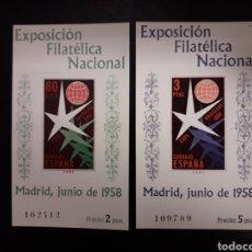 Sellos: ESPAÑA. EDIFIL 1222/3. SERIE COMPLETA NUEVA SIN CHARNELA. EXPOSICIÓN FILATÉLICA. EXPO BRUSELAS 1958.. Lote 121405016