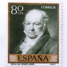 Selos: SELLOS ESPAÑA 1958. EDIFIL 1215. NUEVO. GOYA. PINTURA.. Lote 121450955