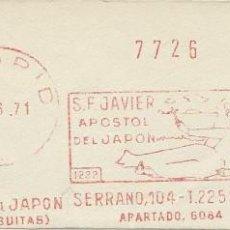 Sellos: AÑO 1971. FRANQUEO MECÁNICO. FRAGMENTO. MADRID. SAN FRANCISCO JAVIER. RELIGIÓN. JESUITAS.. Lote 121472871
