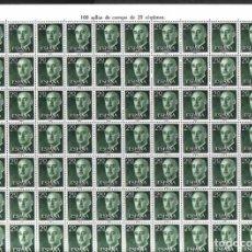 Sellos: AÑO 1955 - EDIFIL 1145 - GENERAL FRANCO - VALOR DE 0,20 PESETAS. PLIEGO COMPLETO DE 100 SELLOS. Lote 121891691