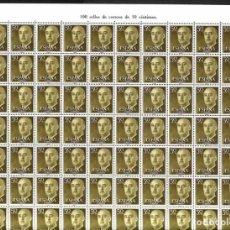 Sellos: AÑO 1955 - EDIFIL 1149 - GENERAL FRANCO - VALOR DE 0,50 PESETAS. PLIEGO COMPLETO DE 100 SELLOS. Lote 121892743