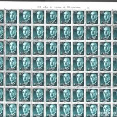Sellos: AÑO 1955 - EDIFIL 1152 - GENERAL FRANCO - VALOR DE 0,80 PESETAS. PLIEGO COMPLETO DE 100 SELLOS. Lote 237536540