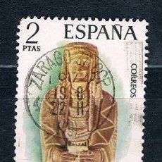 Sellos: ESPAÑA 1974 SELLO USADO EDIFIL 2177. Lote 121910863
