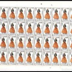 Sellos: ESPAÑA PLIEGO DE 50 SELLOS TRAJES TIPICOS (BALEARES) AÑO 1967 NUEVOS. Lote 122031315