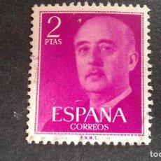 Sellos: ESPAÑA,1955-1956,GENERAL FRANCO,EDIFIL 1158,USADO,(LOTE AR). Lote 122087911