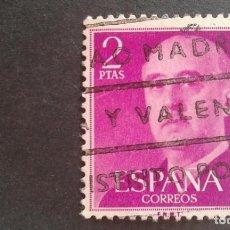 Sellos: ESPAÑA,1955-1956,GENERAL FRANCO,EDIFIL 1158,USADO,(LOTE AR). Lote 122089107