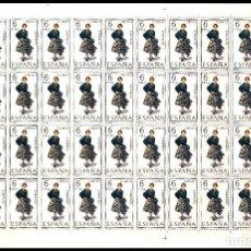 Sellos: ESPAÑA PLIEGO DE 50 SELLOS TRAJES TIPICOS (CUENCA) AÑO 1968 NUEVOS. Lote 122090555