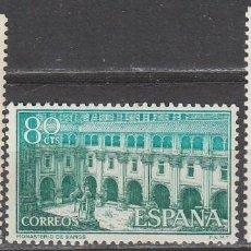 Sellos: EDIFIL Nº 1322/4, MONASTERIO DE SAMOS, NUEVO *** SERIE COMPLETA. Lote 122096387